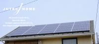 海老名市 太陽光発電 リフォーム ジューテックホーム.jpg