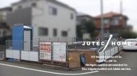 北欧の家 ジューテックホーム 北欧輸入住宅.JPG