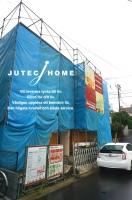建築家と建てる家 アーキペラーゴ 東京都世田谷区 (2).JPG