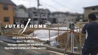 高気密・高断熱・高遮熱の建築家と建てる家 アーキペラーゴ 横浜市 (2).jpg