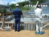 【高気密・高断熱・高遮熱の家】アーキペラーゴ 建築家と建てる家 厚木市 (4).JPG