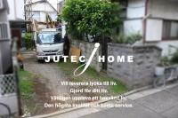 解体工事 東京都豊島区「千川の家」 北欧輸入住宅 (2).JPG
