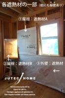 ツーバイシックス・ツーバイエイト 構造見学会 北欧の家 (6).JPG