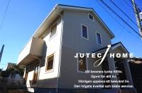 北欧の家 埼玉県さいたま市 北欧輸入住宅 (1).JPG