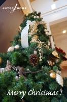 北欧の家 クリスマス 暖かい家 (1).JPG