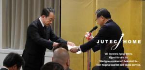 ハウスオブザイヤーインエナジー2014受賞 (1)