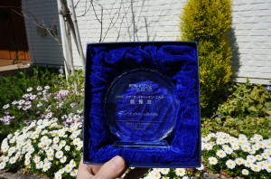 ハウスオブザイヤーインエナジー2014受賞 (3)
