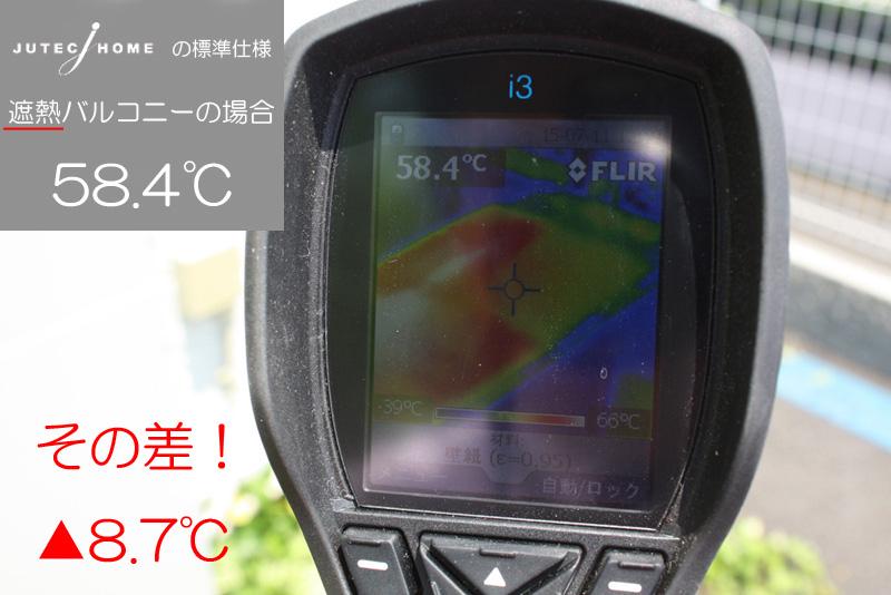 遮熱 温度比較 【高気密・高断熱・高遮熱の家】 (3)