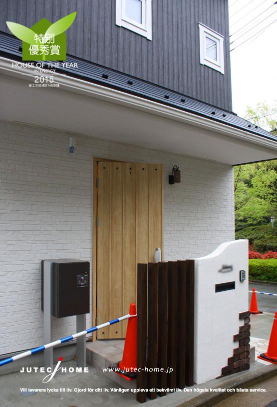 APW430 トリプルガラス窓の北欧デザインの家 (2)