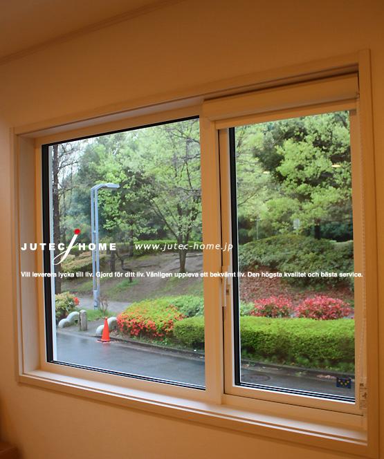 APW430 トリプルガラス窓の北欧デザインの家 (7)