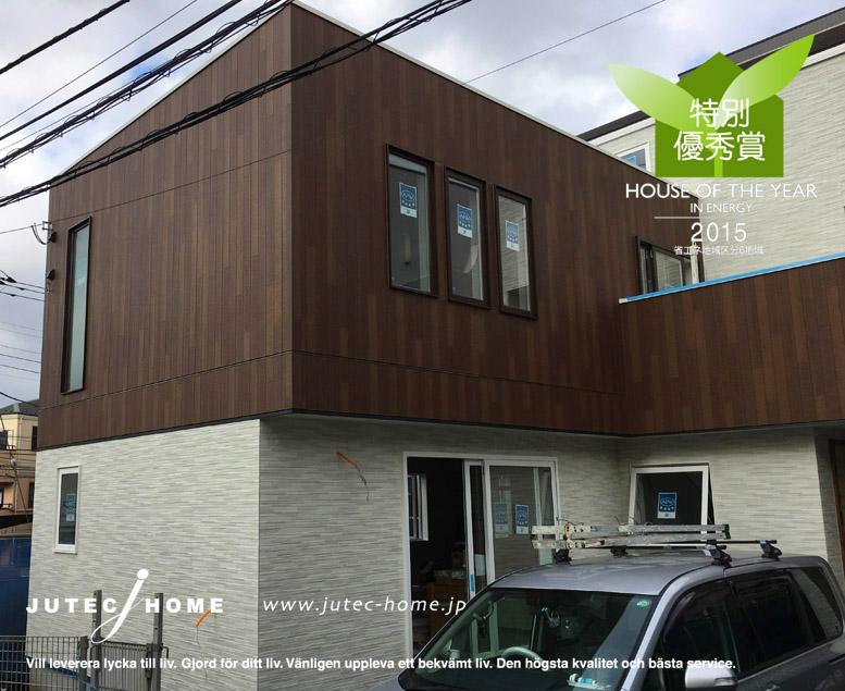 建築家と建てる家 注文住宅 ガーディナルスマート