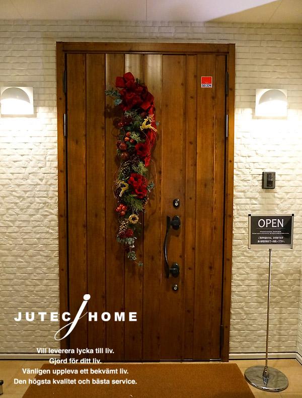 北欧スタイルの玄関 クリスマスリース