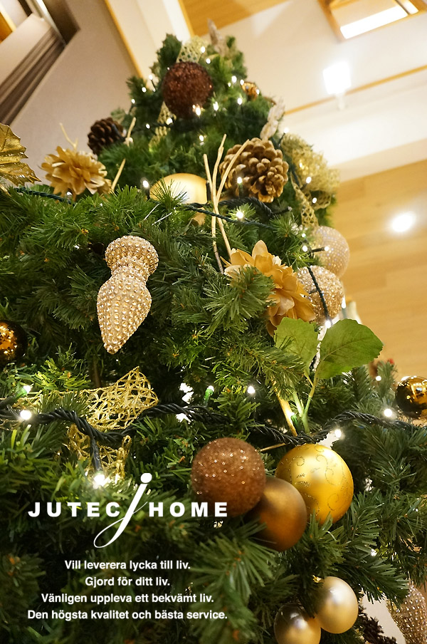 北欧のクリスマス 都筑区のモデルハウス