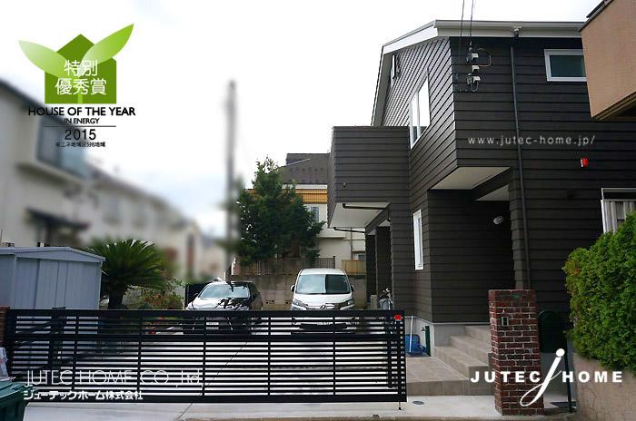 カリフォルニアスタイルの家 ラップサイディング 東レ カリフォルニア風工務店