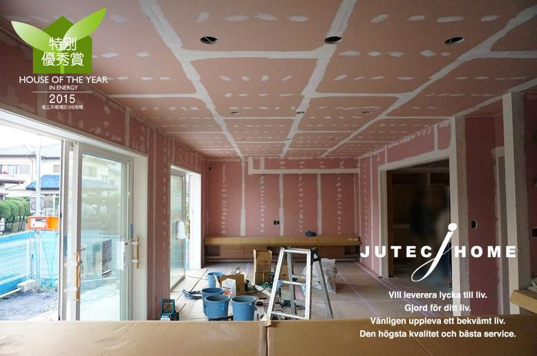建築家と建てる家 高気密・高断熱・高遮熱の家 ピンク色の壁