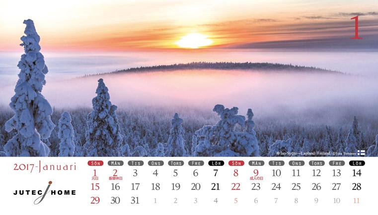 2017-01 北欧のカレンダー ジューテックホーム オリジナル卓上