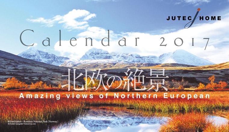 2017 北欧のカレンダー ジューテックホーム オリジナル卓上