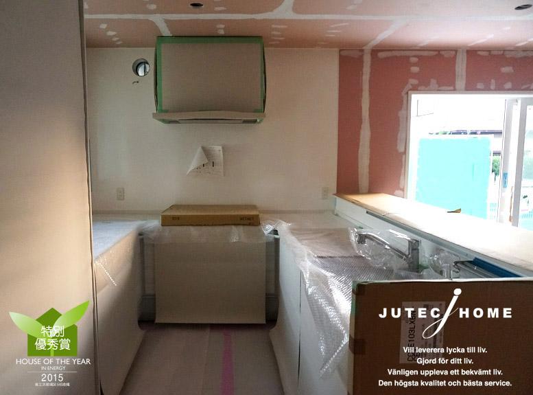 建築家と建てる家 高気密・高断熱・高遮熱の家 コの字型キッチン