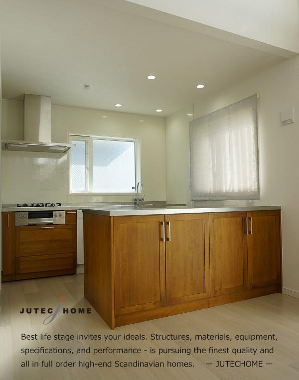 ジューテックホーム 無垢の木のキッチン 蓄熱式温水床暖房