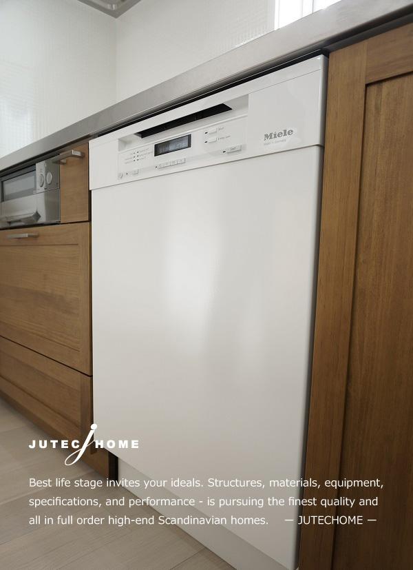 ジューテックホーム 無垢の木のキッチン ミーレ 食洗機