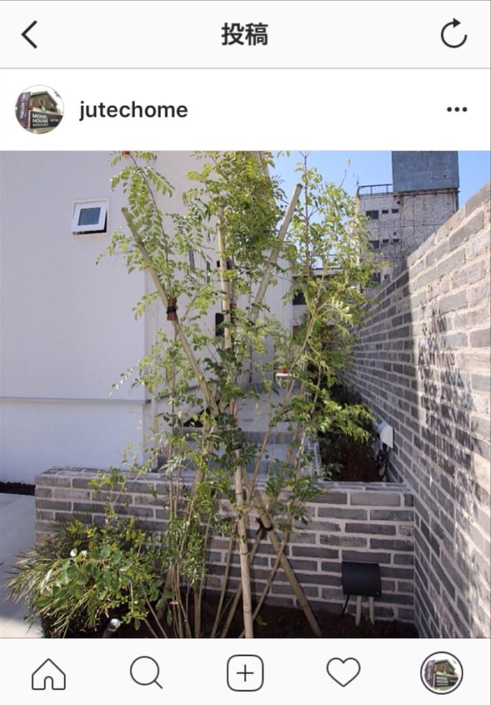 jutechome rennga2