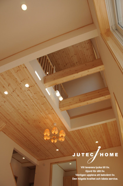 北欧の「とんがり三角屋根」の家 北欧輸入住宅 (7)