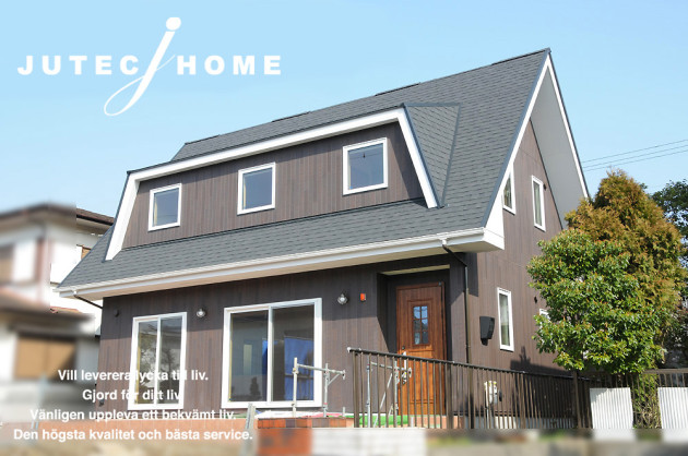 北欧の「とんがり三角屋根」の家 北欧輸入住宅 (1)