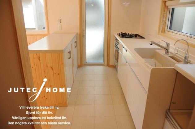 北欧の「とんがり三角屋根」の家 北欧輸入住宅 (4)