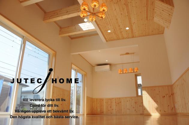 北欧の「とんがり三角屋根」の家 北欧輸入住宅 (2)