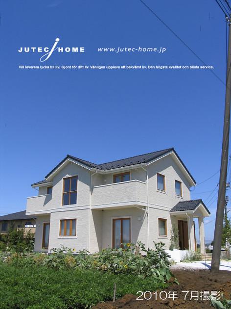 築8年目の実例完成見学会 北欧スタイルの家 (8)