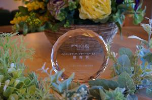 ハウスオブザイヤーインエナジー2014受賞 (6)
