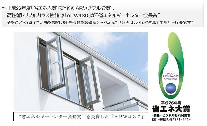 【高気密・高断熱・高遮熱の家】ジューテックホーム (1)