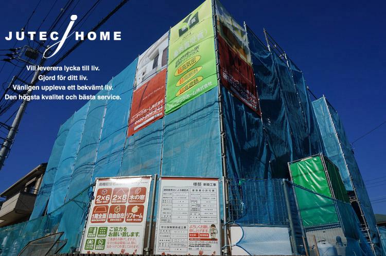ゼロエネルギー住宅・ゼッチ・ジューテックホーム (4)