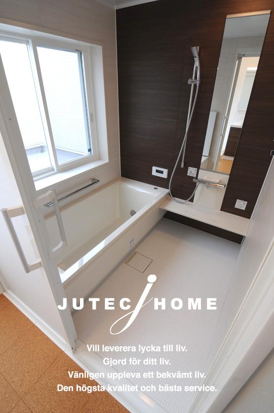 お風呂の窓ガラスが透明!スカイバス! 北欧のお風呂 (0)