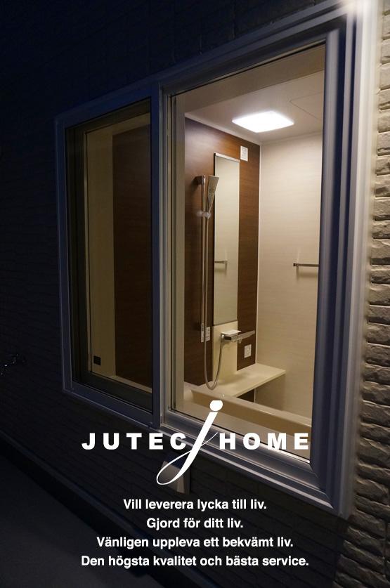 お風呂の窓ガラスが透明!スカイバス! 北欧のお風呂 (1)