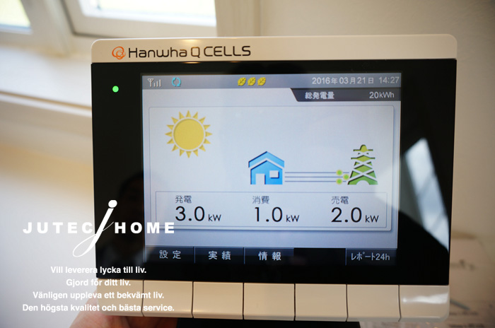 太陽光発電 ゼロエネルギーハウス