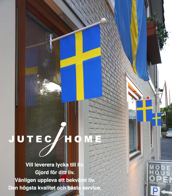 スウェーデン製木製トリプルガラスサッシ窓
