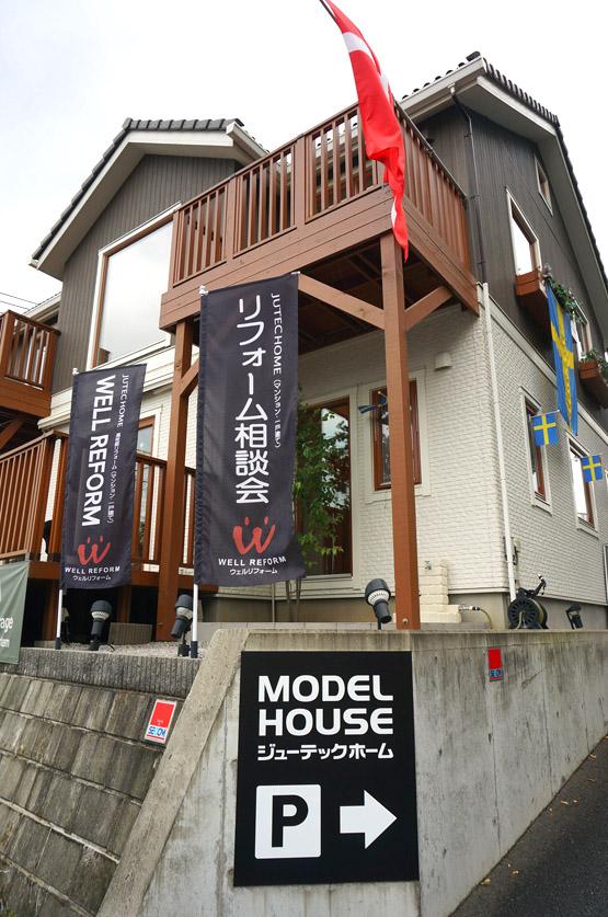 uerudann-jyeiburissa-7 ジューテックホーム モデルハウス
