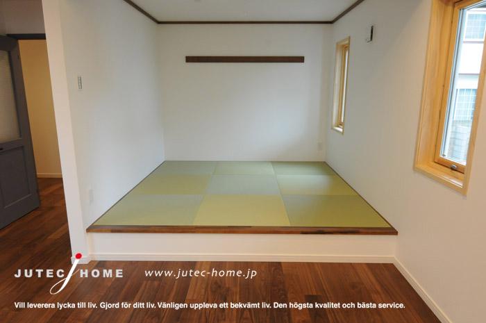 カリフォルニアスタイルの家 和室 琉球調畳