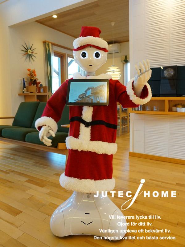ペッパー サンタ クリスマス ジューテックホーム