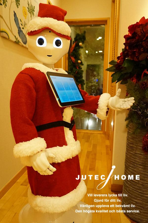 ペッパー サンタ クリスマス ジューテックホーム モデルハウス