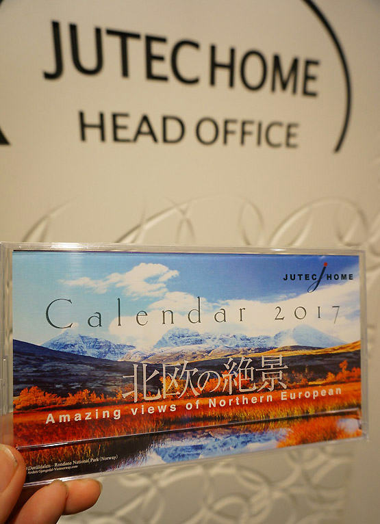 北欧のカレンダー ジューテックホーム オリジナル卓上