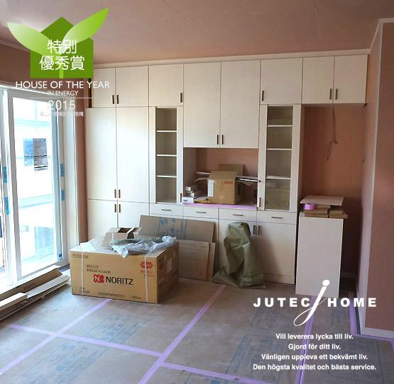 3階建て 賃貸併用住宅 仏壇用 造作家具