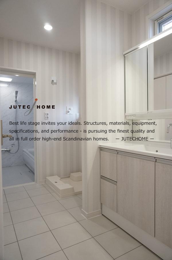 ジューテックホーム 無垢の木のキッチン 蓄熱式温水床暖房 洗面所