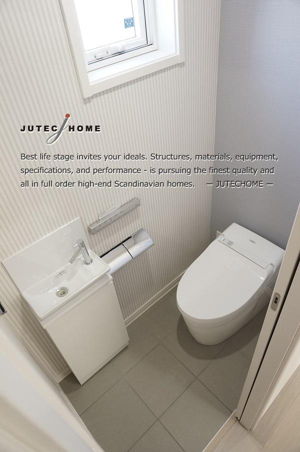 トイレ 床暖房 タイル