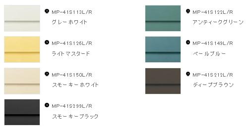 1ラップサイディングカラー