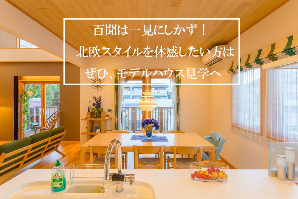 JUTEC_kazuto_nakamura-5