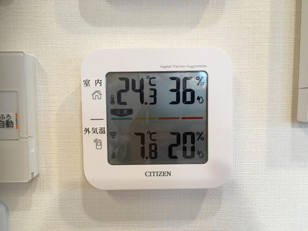北欧住宅気温