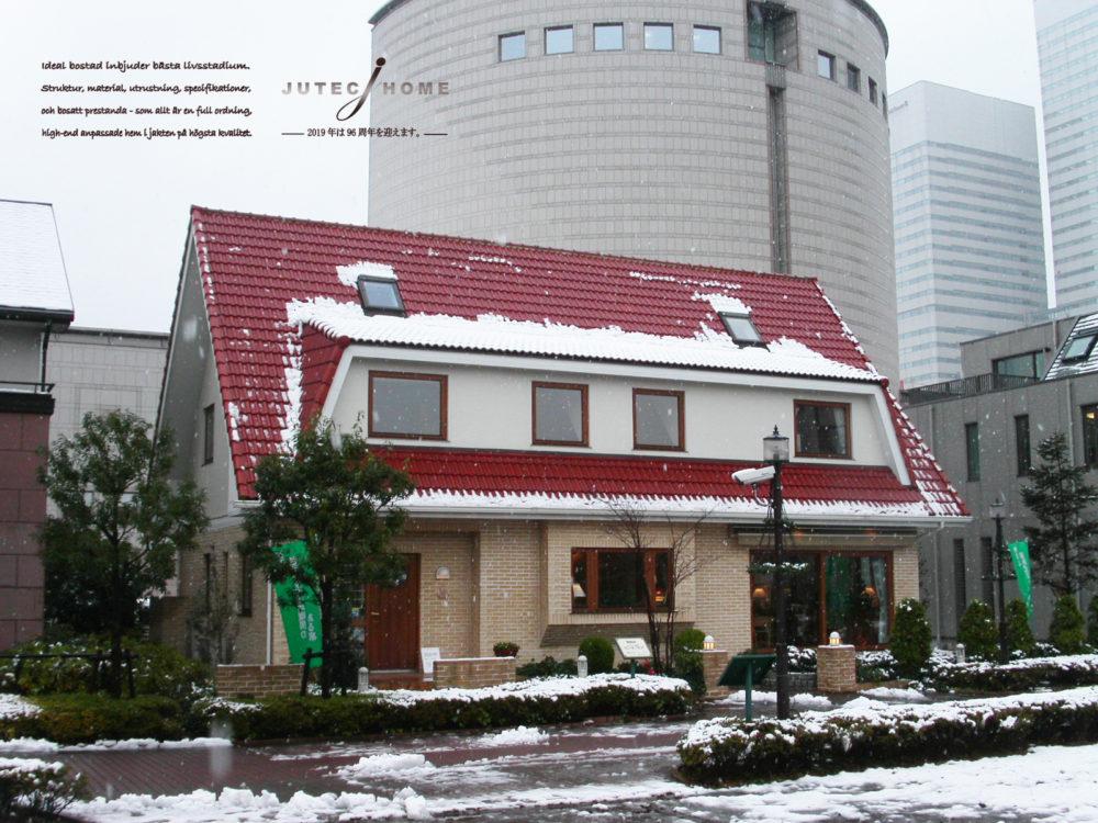 みなとみらい 住宅展示場 赤い大屋根 丸長産業 ウエルダン  ベルギーレンガ
